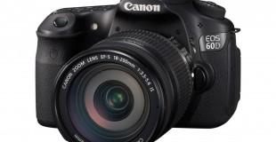 Fotoğrafçılık kursu ve ışığın özellikleri